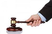 Рука, судейский молоток