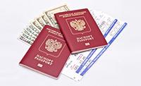 Заграничный паспорт, деньги, путевки
