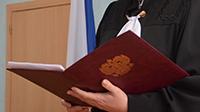 Судья, документы