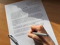 Ручка, рука, документ