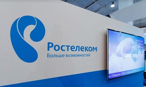 Телевизор, Ростелеком