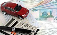 Машина, калькулятор, ручка, деньги, документы