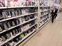 Магазин, бытовая техника, покупатели