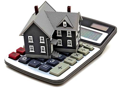 Калькулятор, дом
