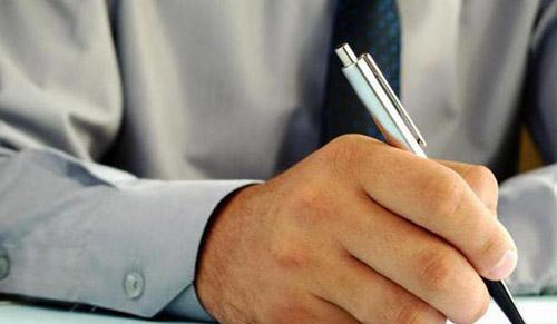 Мужчина ручка