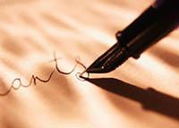 Лист бумаги, перо