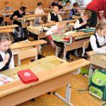 Школа, дети, учитель, класс