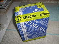 Посылка, 1 класс, почта России