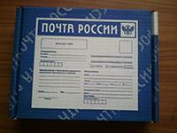 Посылка, Почта России
