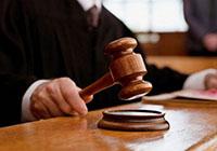 Судья, судейский молоток