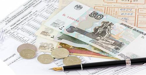 Деньги, квитанции, перо
