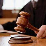 Судейский молоток, судья