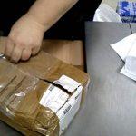 Открытая посылка, документы