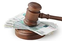 Судейский молоток, деньги