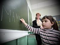 Ребенок, учитель, доска