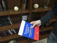 Защита прав потребителей, книги