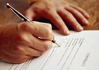 Документ, ручка, руки