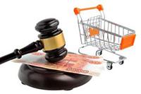 Судейский молоток, деньги, покупательская сумка