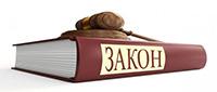 Книга, судейский молоток