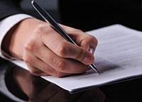 Ручка, документ