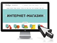 Монитор, интернет-магазин, стрелка