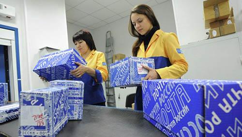 Почта России, девушки