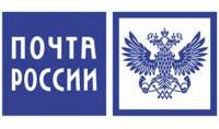 Почта Россия