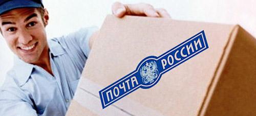 Почта России, посылка, мужчина