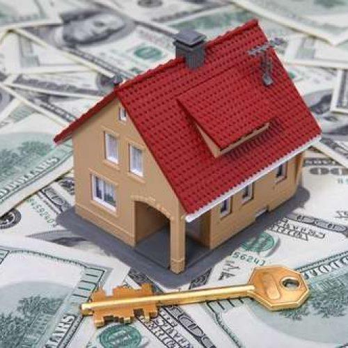 Деньги, дом, ключ