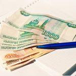 Деньги, ручка, блокнот