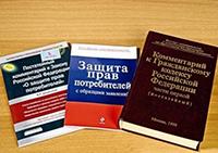Книги, брошюры