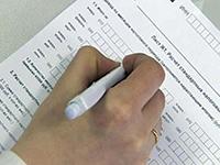 Документ, ручка, рука