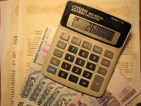 Калькулятор, деньги