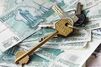 Ключи, деньги