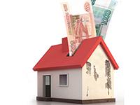 Дом, деньги