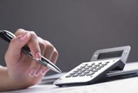 Калькулятор, ручка