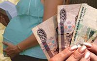 Беременная женщина, деньги