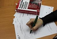 Налоговый кодекс, документы