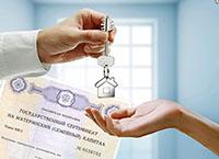 Сертификат на материнский капитал, ключи, руки
