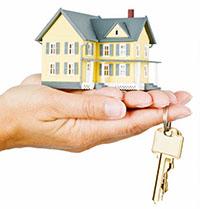 Дом в ладошках, ключ