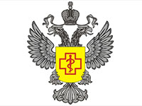 Роспотребнадзор, двуглавый орел