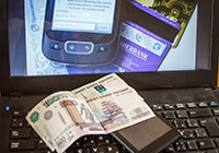 Ноутбук, деньги, телефон