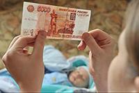 Младенец, деньги