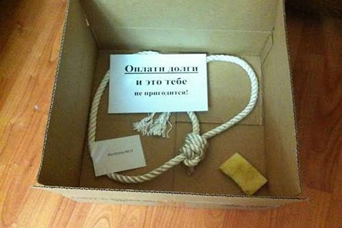 Веревка, мыло, коробка