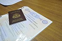 Сертификат на материнский капитал, паспорт