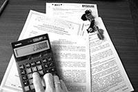 Калькулятор, документы, ключи