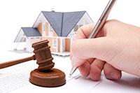 Судейский молоток, дом, ручка