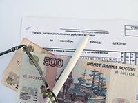 Документ, ручка, очки, деньги