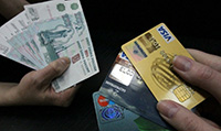 Деньги, банковские карты