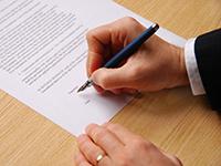 Документ, ручка-перо
